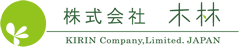 株式会社木林 Kirin Company, Limited, JAPAN